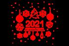 Работа в праздничные дни января 2021 года