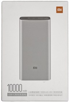 Xiaomi Mi Power Bank 3 10000 mAh silver (PLM12ZM) - фото 4911