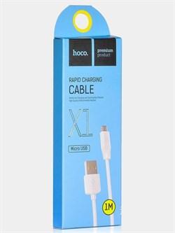 "Кабель ""Hoco"" X1 Rapid Charging  1 м для Micro USB (цвет=белый) - фото 5106"