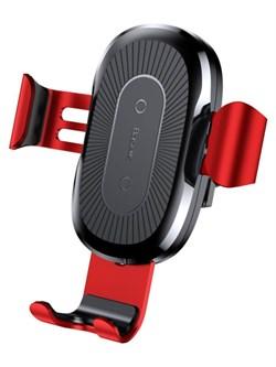 Гравитационный держатель с беспроводной зарядкой Baseus Metal Wireless Charger Gravity Car Mount (Air Outlet Version) красный - фото 5258