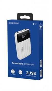 Power Bank BOROFONE BT21 [10000 mAh] (цвет=белый) - фото 5298