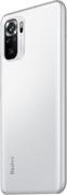 Смартфон Xiaomi Redmi Note 10S 6/128GB (NFC), белый